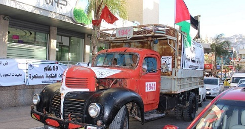 Palestinian return truck is waiting for homeland passengers