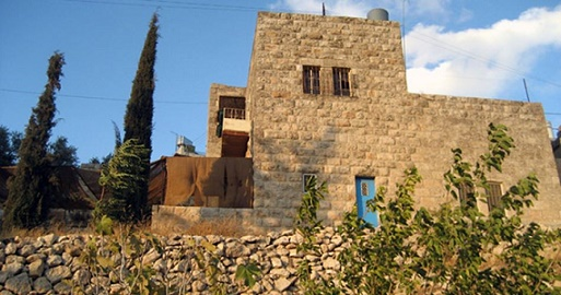 Traditional Palestinian houses