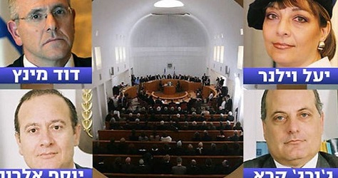 Furor as 4 extremist judges secure seats at Supreme Court of Israe