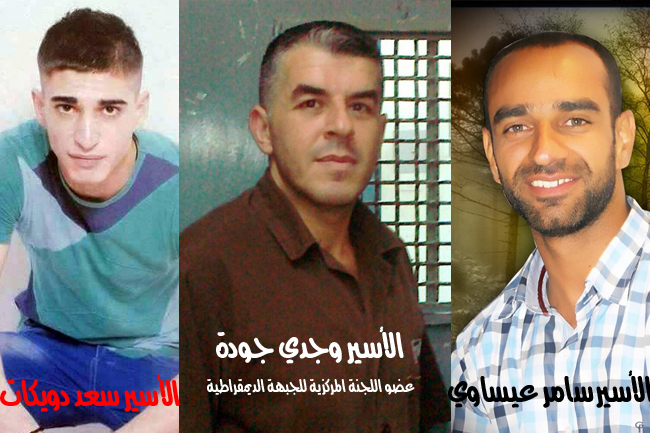 The Prisoners of DFLP Emphasize the Continuation of the Battle of Dignity in Prisons
