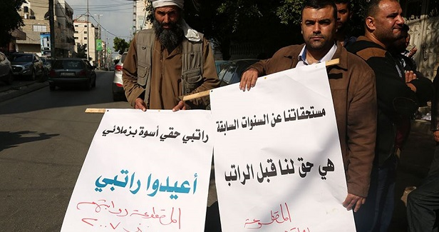 PA employees in Gaza protest unpaid salaries