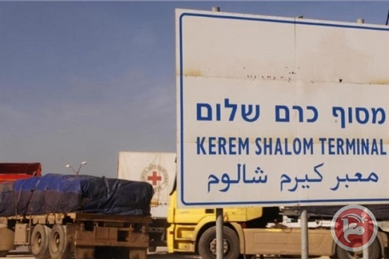 Israel to close Gaza commercial crossing for Israeli holidays