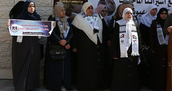 Prisoner Society: 19 Mothers detained in Israeli jails
