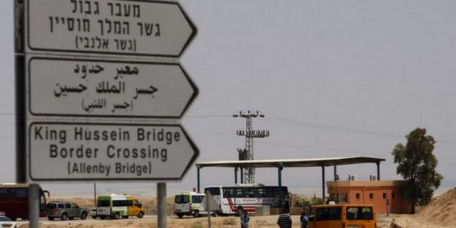 Israel imposes general closure on the West Bank and Gaza