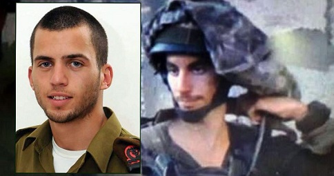 Israeli official: We are exerting efforts to return our soldiers
