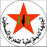 DFLP condemns the terrible attempt that targeted the convoy of Dr. Hamdallah
