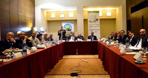 Palestinians Abroad Conference to form competent committees
