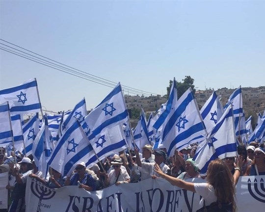 Israeli settlers launch march to Abu Rajab family home in Hebron's Old City