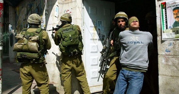 18 Palestinians arrested by Israeli forces over WhatsApp group