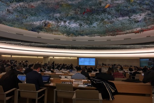 UK to Vote against Palestine at UN Human Rights Council over 'Anti-Israel Bias'