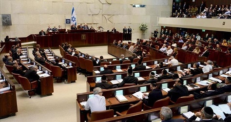 Knesset initially okays Jewish state law