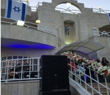 Israel opens investigation into deadly shooting at Israeli embassy in Amman
