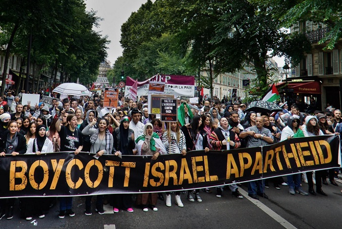 Israel Holds International Conference to 'Contain' BDS