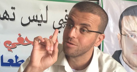 Journalist Bloc slams detention of journalist Mohamed al-Qiq