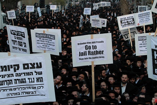 Religious Jews continue protests against military conscription