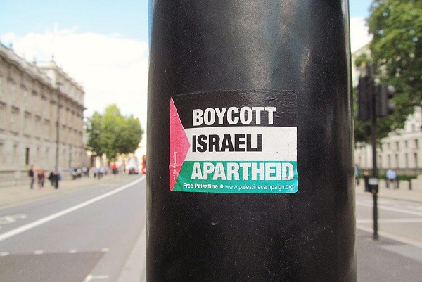 Israel sets up blacklists of boycott supporters