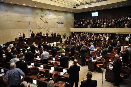 Palestinian MKs say new law passed by the Knesset aims to annex West Bank