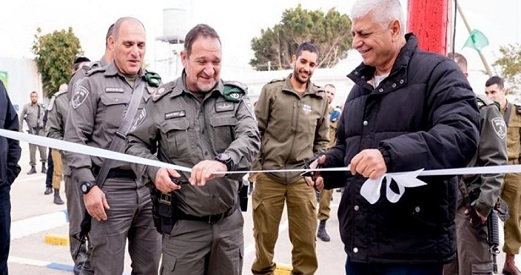 New Israeli brigade in command of Jerusalem borders