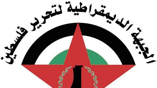 DFLP calls on the PA to seize the international atmosphere in favor of the Palestinian cause and to refer the massacres of the occupation to the ICC