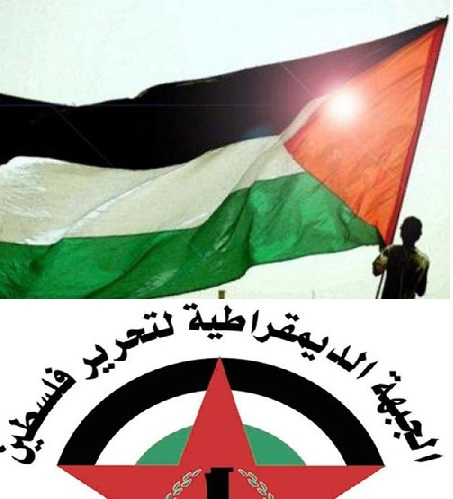 DFLP: Resistance in the field and the creation of facts on the ground are the practical response to the bloody aggressive policy of occupation