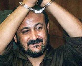 Hamas hails Barghouti's call for Palestinian unity