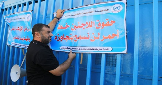 Hamas calls for helping UNRWA assume its role towards refugees
