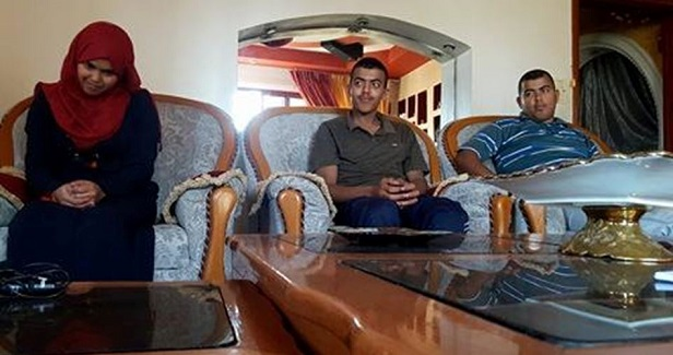 Rare disease destroys dreams of three siblings in Khan Younis