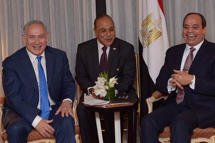 Israeli delegation arrives in Cairo