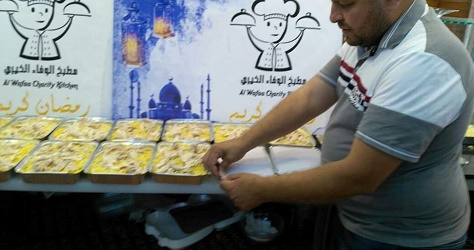 Iftar meals distributed to displaced Palestinians from Syria