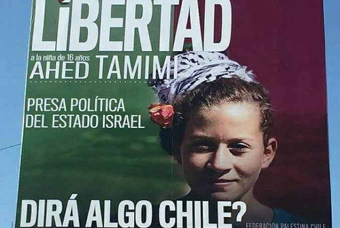 'Great Concern': Chile Calls on Israel to Release Ahed Tamimi