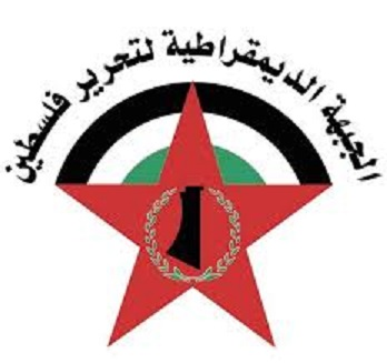 The DFLP pays tribute to the Arab parliamentarians, especially  the President of Kuwaiti National Assembly and Lebanese MPs.