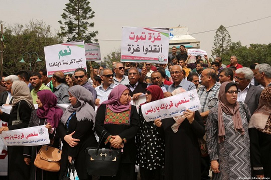 PA defends its policies in the Gaza Strip