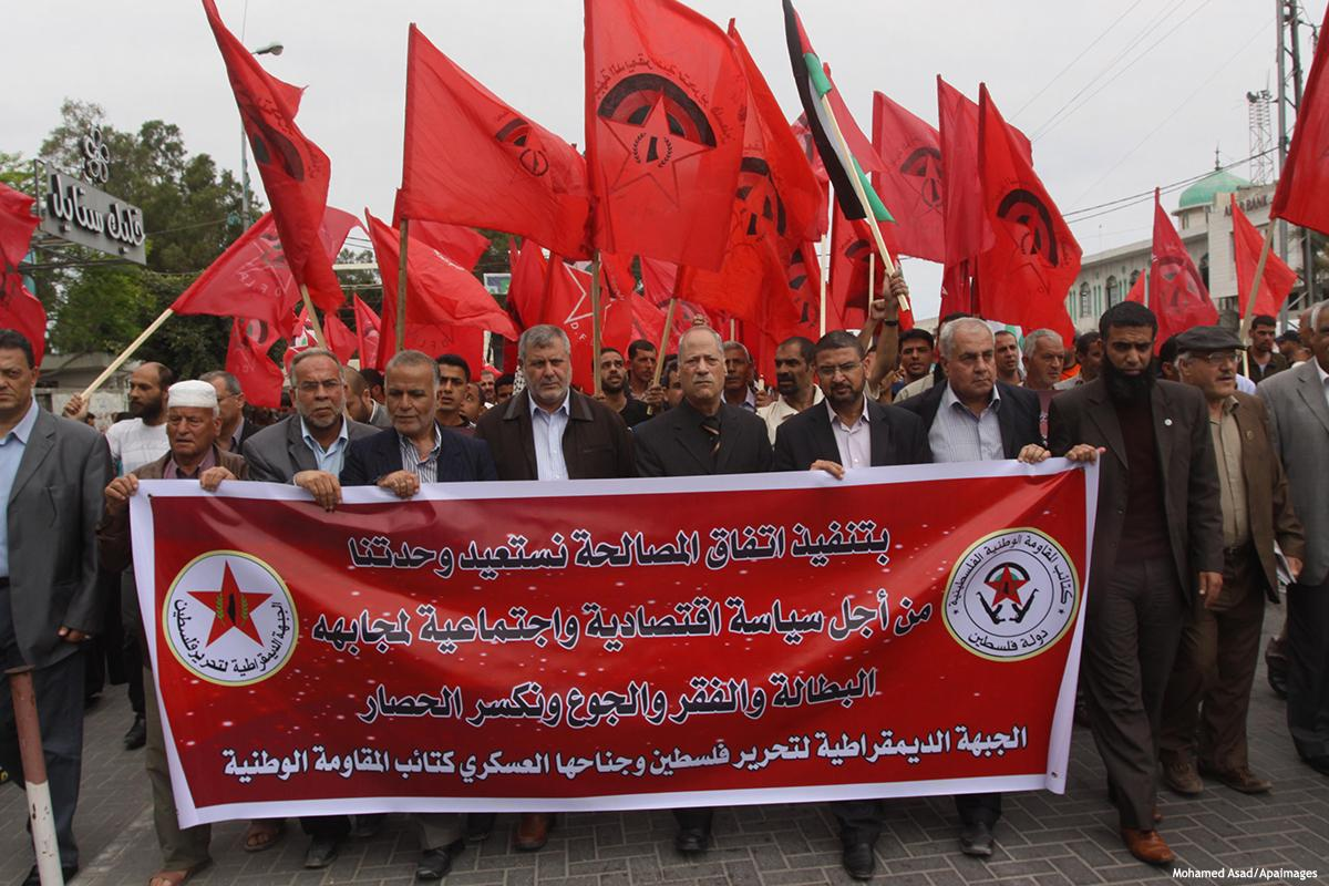DFLP calls the PA to end punishment of Gaza
