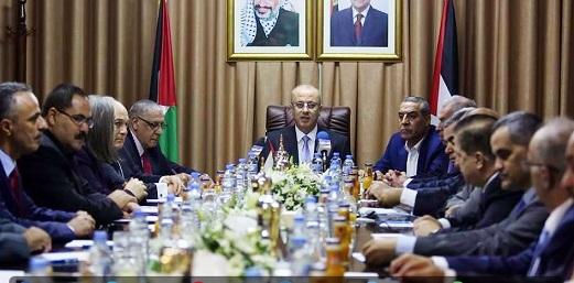 Hamas: PA government's conditions groundless and self-contradictory