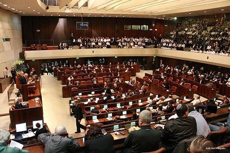 Israeli ministers to discuss new 'Jewish nation-state' bill