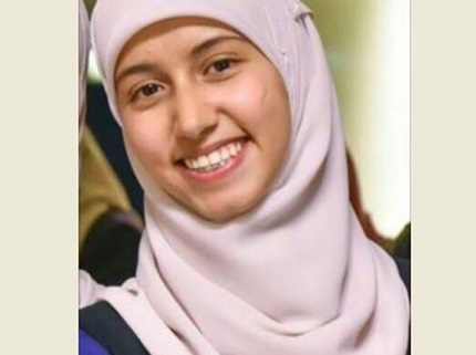 Islamic Bloc condemns Israel's detention of female university student