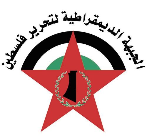 DFLP takes precaution on the unanimous, useless and incomplete decisions in the statement of the Palestinian Central Council.