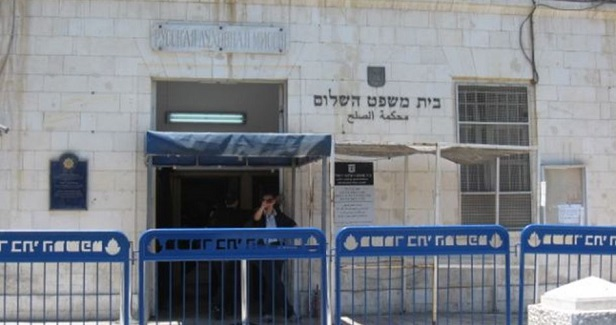 Court issues long jail terms, heavy fines against Jerusalemite teens