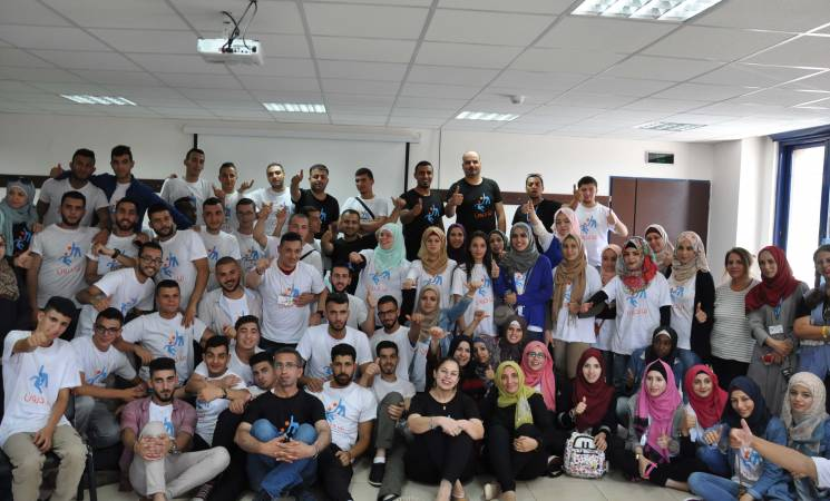 Promoting Leadership among Palestine Refugee Children and Youth in the West