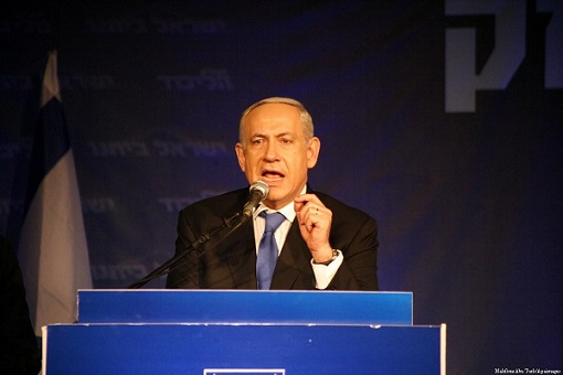 Israel's Likud maintains strong lead in the polls
