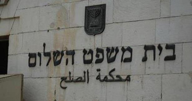 Israeli court sentences imam of al-Aqsa Mosque to house arrest