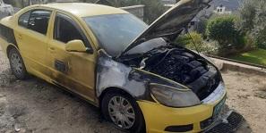 Qalqilya: Settlers set two vehicles on fire