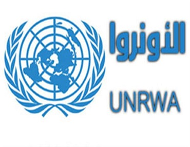 UNRWA is alarmed and saddened by an ERW incident that affected Palestine refugee children