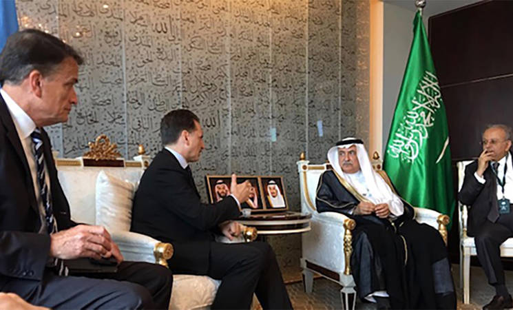 The Kingdom of Saudi Arabia Announces US$50 Million Contribution to UNRWA