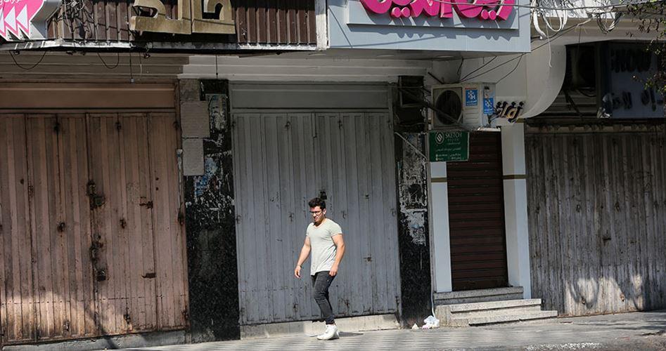 General strike held in al-Khalil in protest at Israeli settlement plan