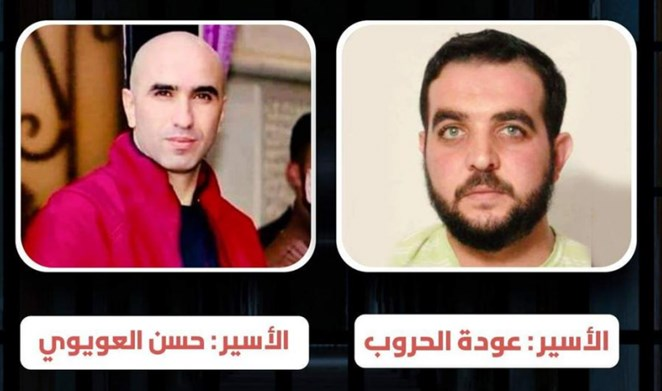 Two Palestinian detainees on day 50 of hunger strike