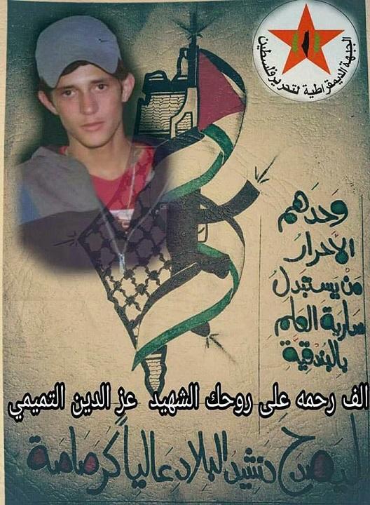 The martyr Ezz El Din El Tamimi