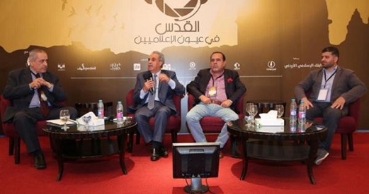 Al-Quds Fourth Forum to be held in Tangier in March