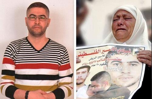 Health of prisoner Mu'tasim Raddad worsens