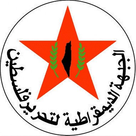 DFLP called for the implementation of the decisions of the Central and National Councils